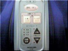 ロロコロブログ-テスコム2